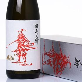 赤武 純米大吟醸 極上ノ斬(ごくじょうのきれ)