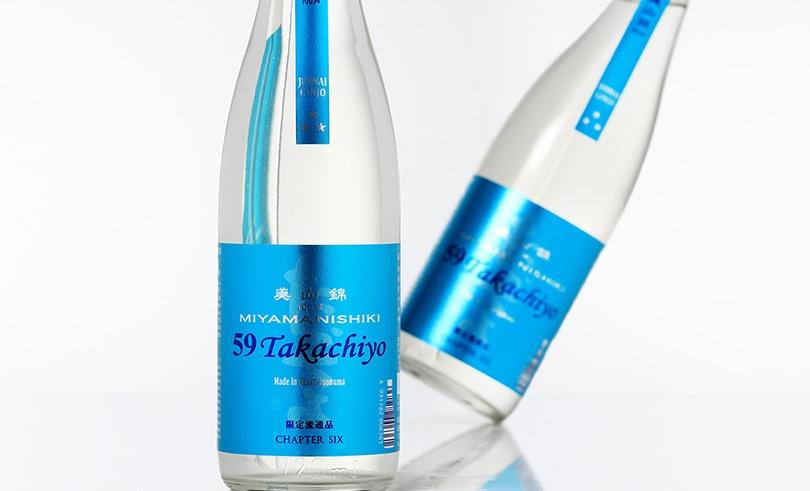 Takachiyo 59極 純米吟醸 美山錦 生原酒