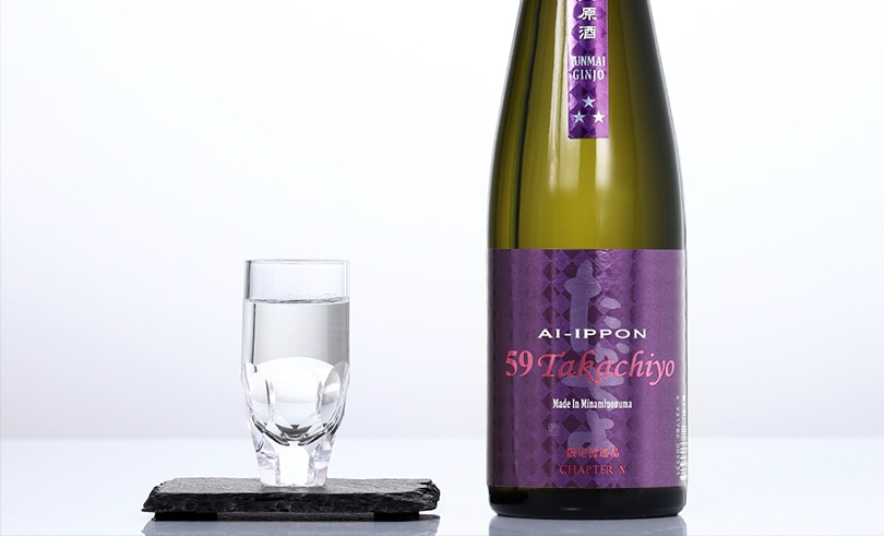Takachiyo 59極 純米吟醸 一本〆愛山 生原酒