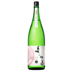 よこやま 純米吟醸 SILVER7生酒