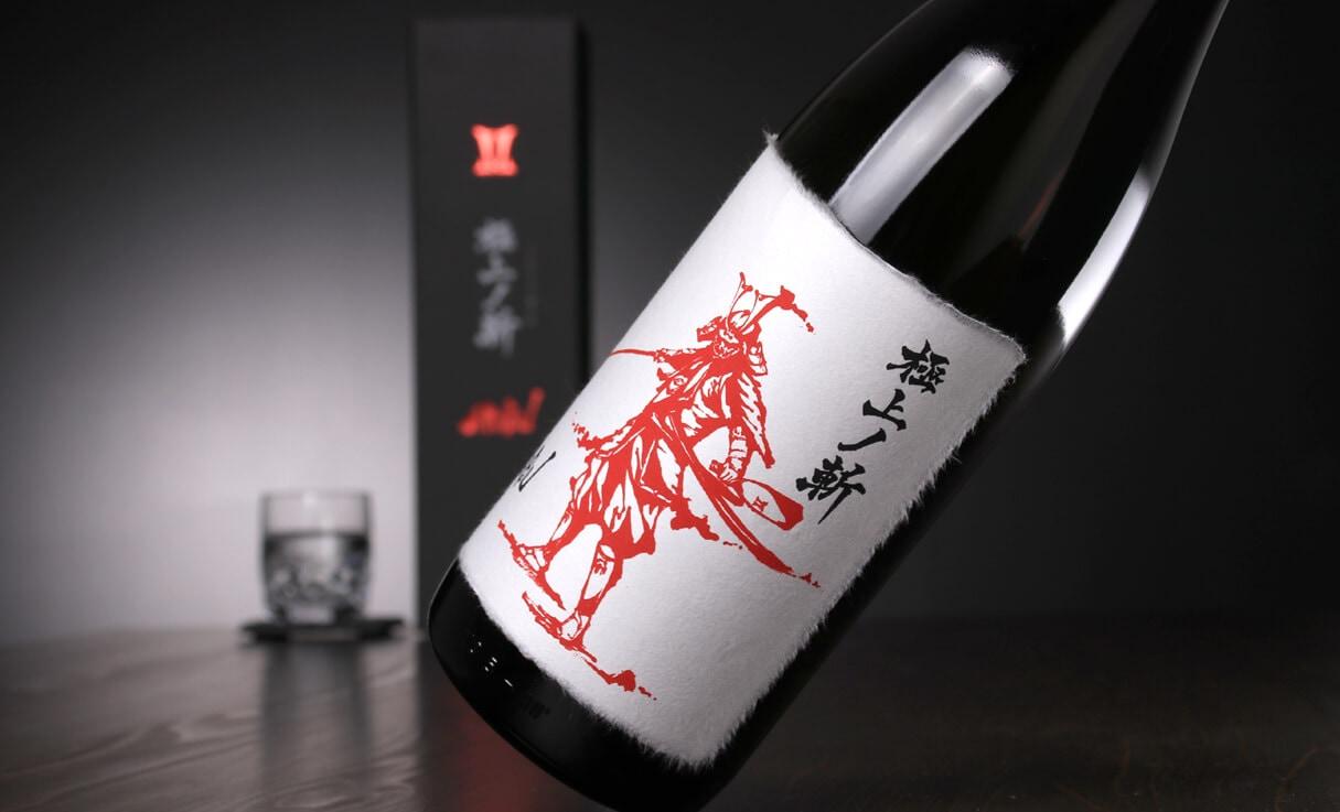 赤武 純米大吟醸 極上ノ斬(ごくじょうのきれ) 1.8L