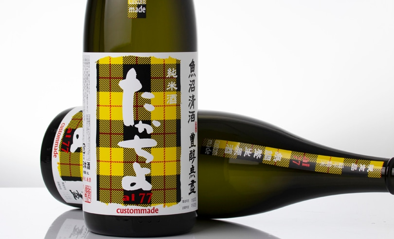 たかちよ カスタムメイド ai77 愛山 タータンチェック 生原酒