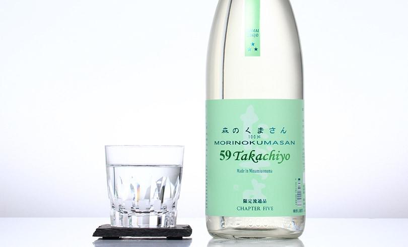 Takachiyo 59極 純米吟醸 森のくまさん