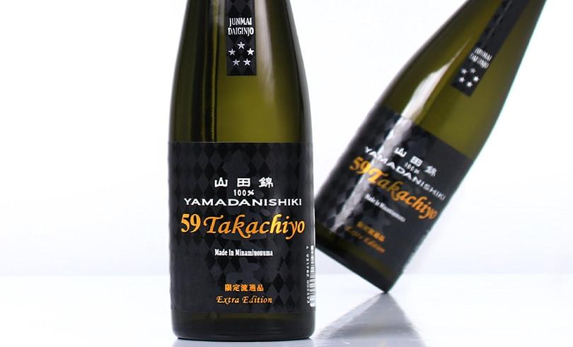 Takachiyo 59 純米大吟醸 山田錦