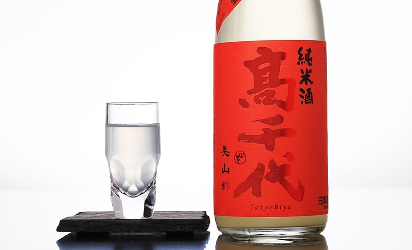 高千代 辛口純米+19 おりがらみ生 1.8L