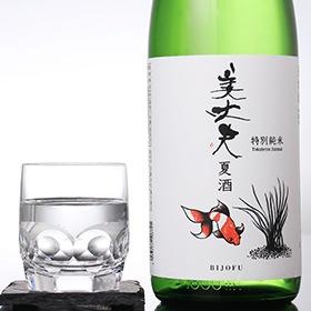 美丈夫 特別純米酒 夏酒