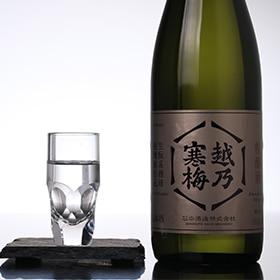 越乃寒梅 生もと系酒母柱焼酎仕込 特醸酒(箱入)