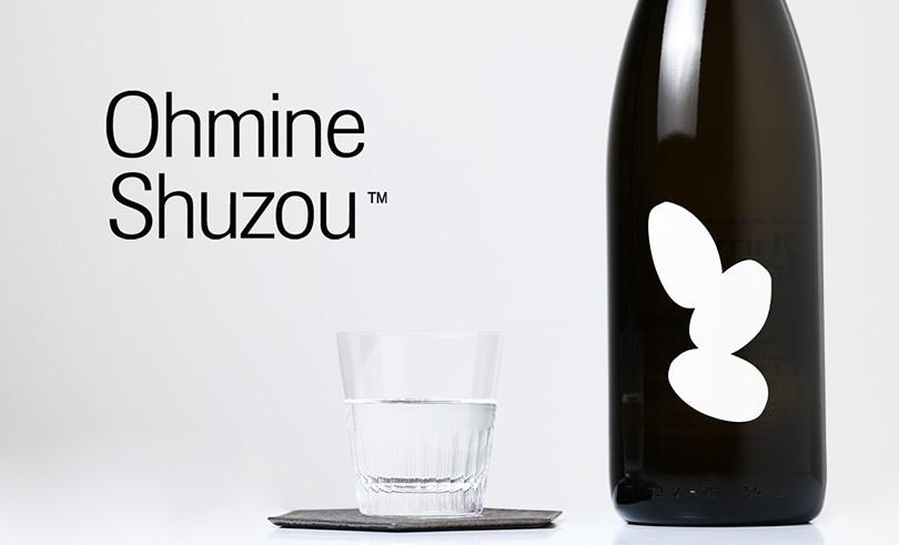 大嶺 純米 3粒 新酒生酒