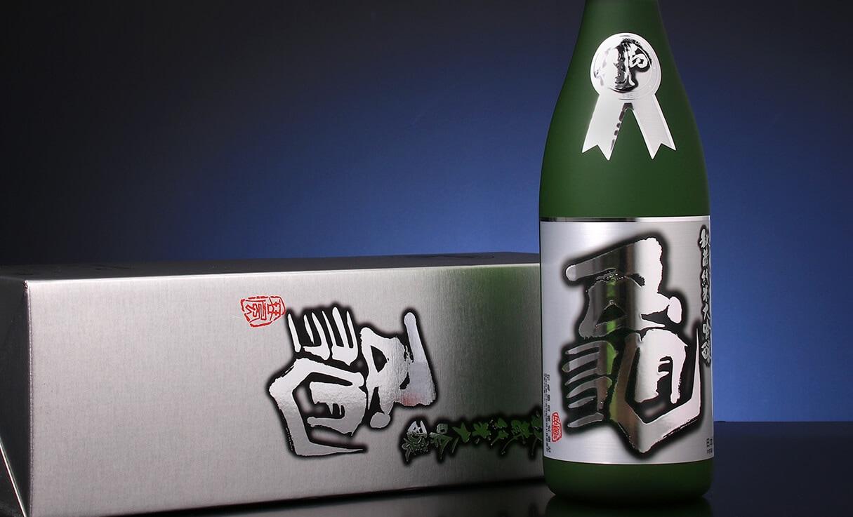 初亀 秘蔵純米大吟醸 亀