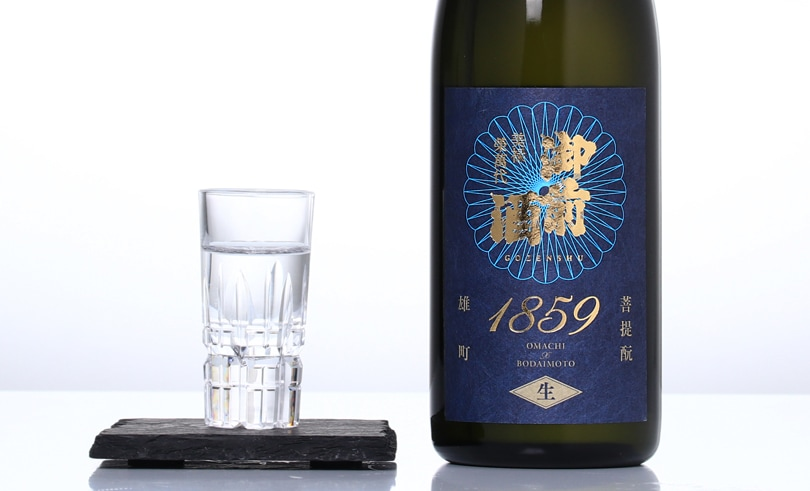 御前酒 1859 プロトタイプ 生