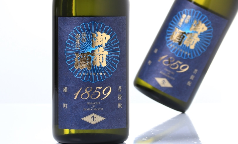 御前酒 1859 生酒 720ml
