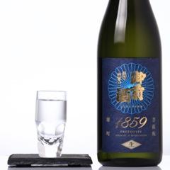 御前酒 1859 プロトタイプ