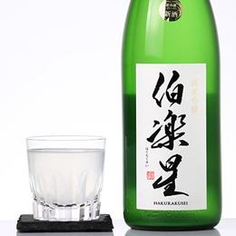 伯楽星 純米吟醸 おりがらみ 生酒