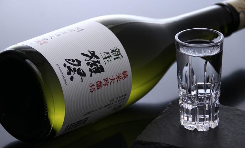 新生 獺祭 純米大吟醸 45