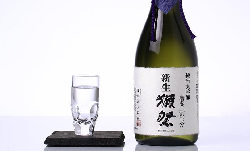 新生 獺祭 純米大吟醸 二割三分