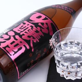 出羽桜 桜花 吟醸 40周年記念酒