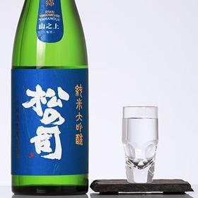 松の司 純米大吟醸 竜王山田錦 土壌別仕込「山之上」
