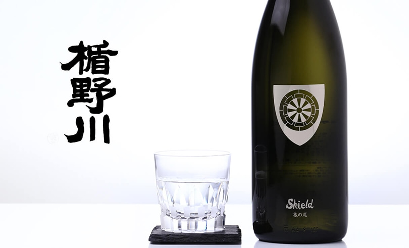楯野川 純米大吟醸 Shield 亀の尾