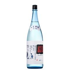 一念不動 特別純米 夏生酒