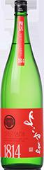 よこやま 純米吟醸 SILVER1814