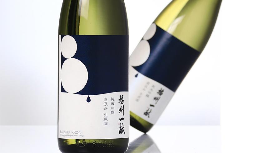 播州一献 純米吟醸 直汲み 生原酒