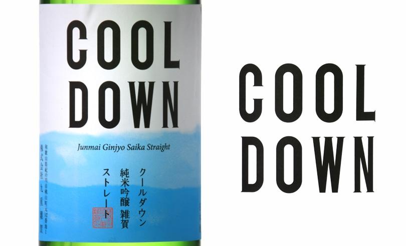 雑賀 純米吟醸 COOL DOWN