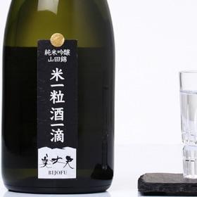 美丈夫 純米吟醸 米一粒酒一滴