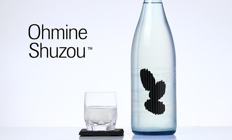 Ohmine 純米 3粒 特等愛山