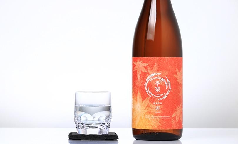 菊の司 季楽 純米原酒 茜