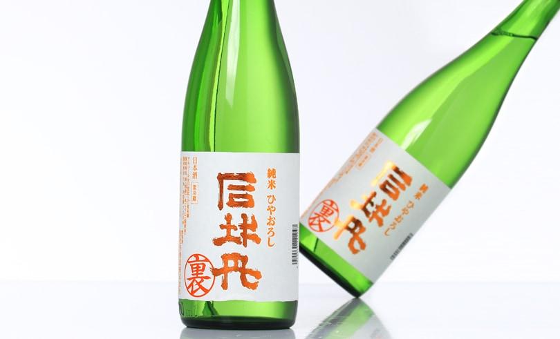 司牡丹 裏シリーズ 純米 ひやおろし
