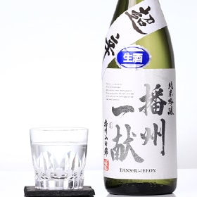 播州一献 純米吟醸 超辛口