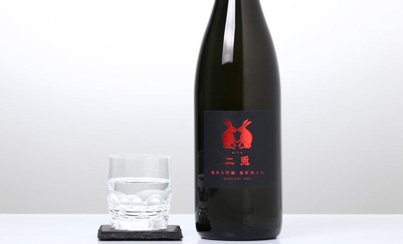 二兎 純米大吟醸 雄町 四十八  1.8L