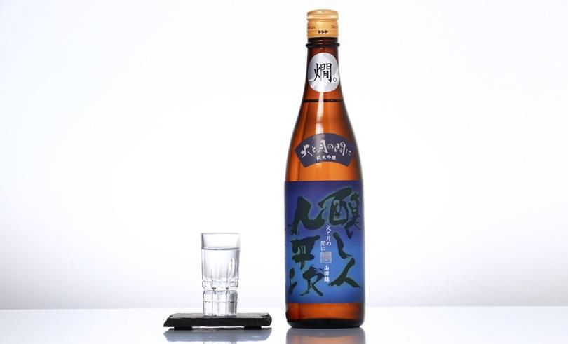 醸し人九平次 火と月の間に純米吟醸 山田錦