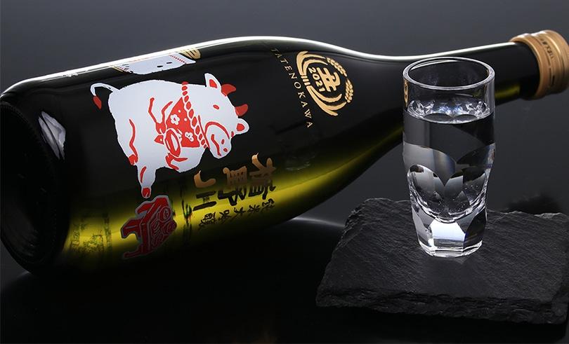 楯野川 純米大吟醸 2021丑 干支ボトル