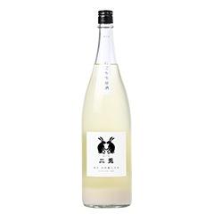 二兎 純米 山田錦 六十五 にごり生原酒