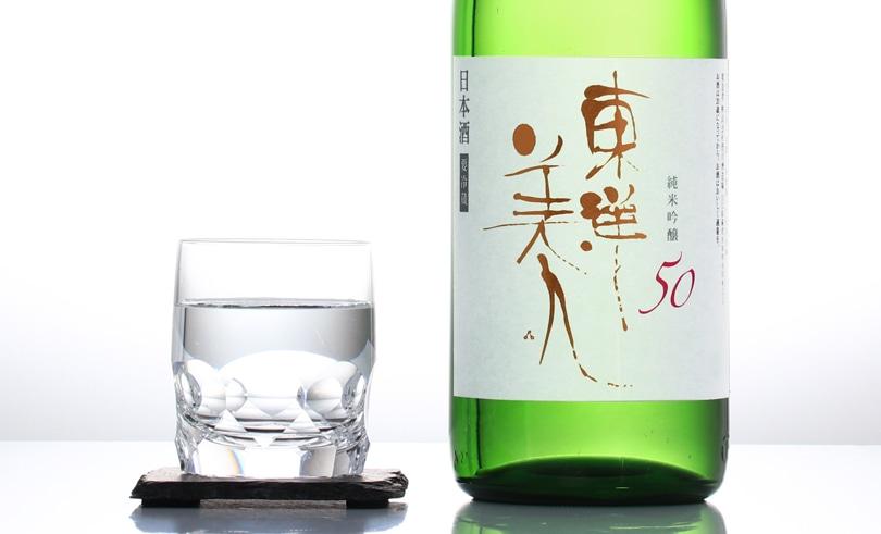 東洋美人 純米吟醸 50 1.8L