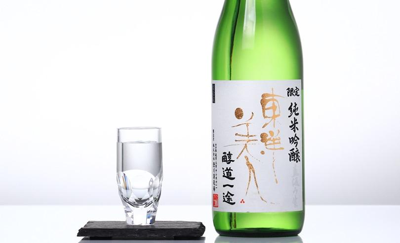 東洋美人 限定純米吟醸 醇道一途 直汲生
