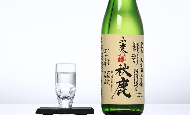 秋鹿 山廃純米 自営田雄町 生原酒