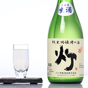 神亀 2020BY ひこ孫純米吟醸 ふな口 灯