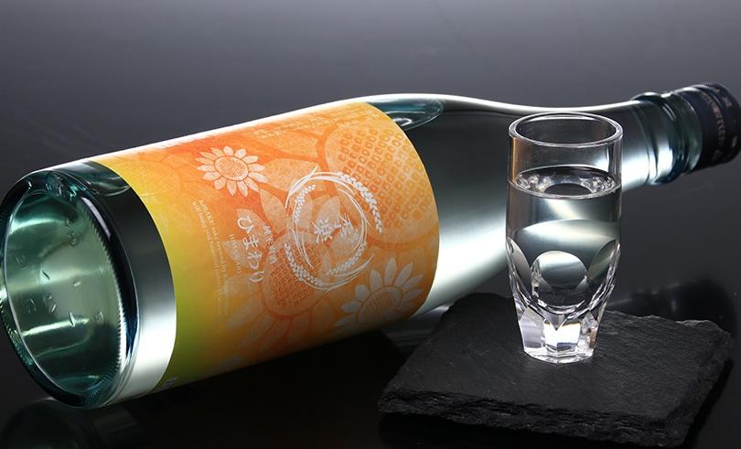 菊の司 季楽 純米爽酒 ひまわり