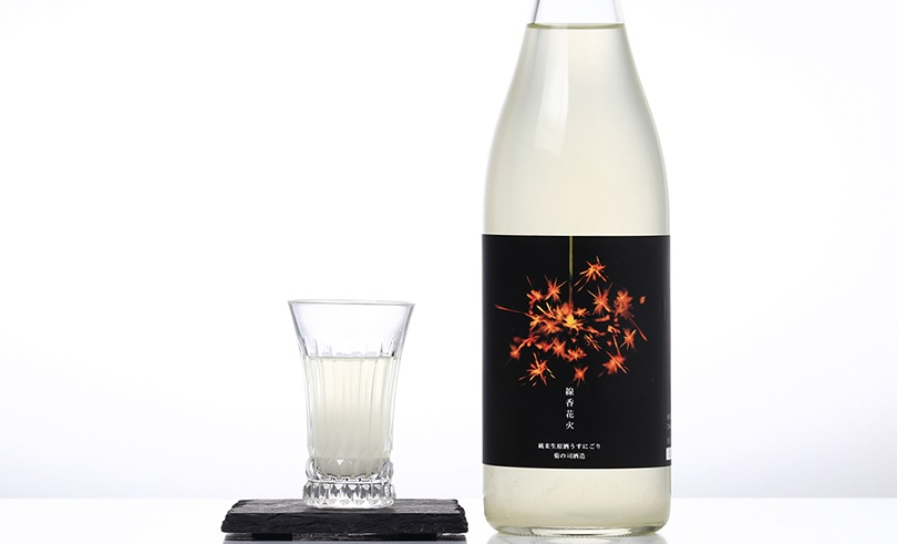 菊の司 純米 線香花火 うすにごり