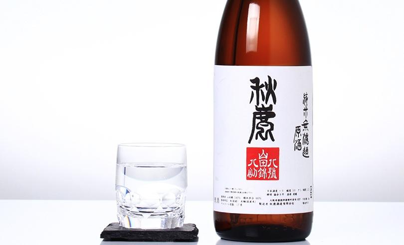 秋鹿 純米 山八八 火入原酒