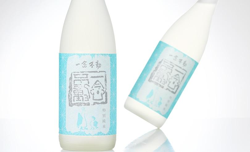 一念不動 特別純米 夏酒 火入