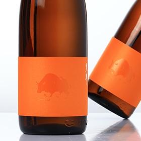 黒牛 純米酒 オレンジ