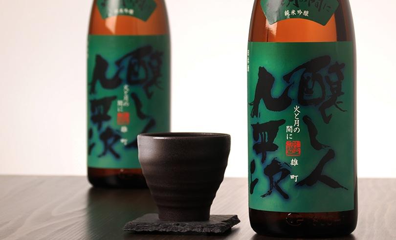醸し人九平次 火と月の間に純米吟醸 720ml