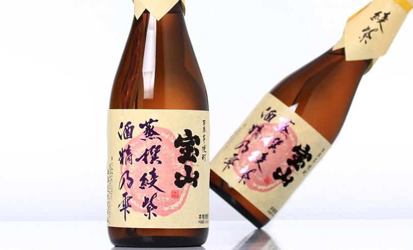 宝山 綾紫 720ml