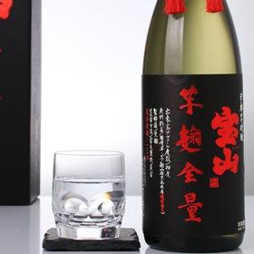 宝山 芋麹全量 綾紫(箱入)