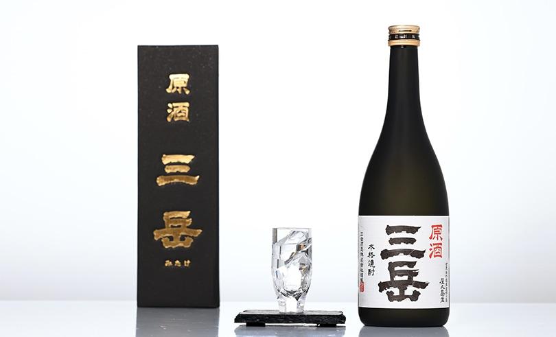 三岳 原酒 39度