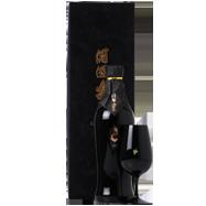 宝山 Grand Cru 「酒酒楽楽」黒
