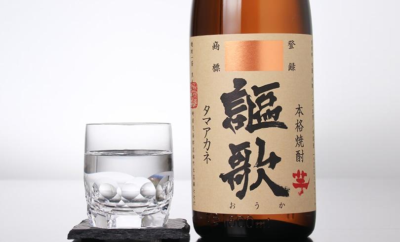 謳歌 タマアカネ 芋焼酎